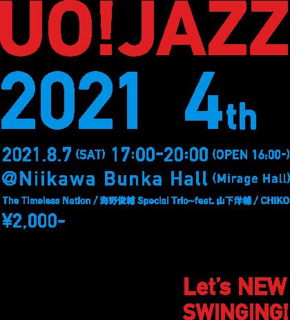 UO!JAZZ FESTIVAL 2021 4th