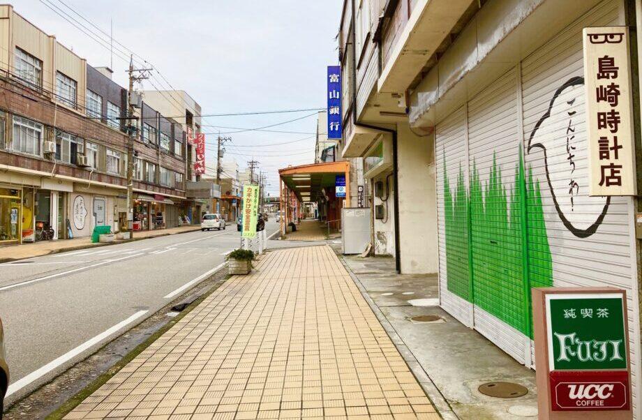 【 文化町商店街】