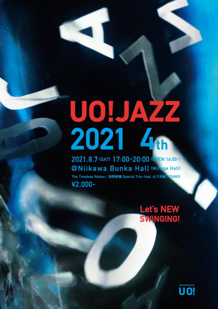 UO!JAZZ(ウオジャズ)2021